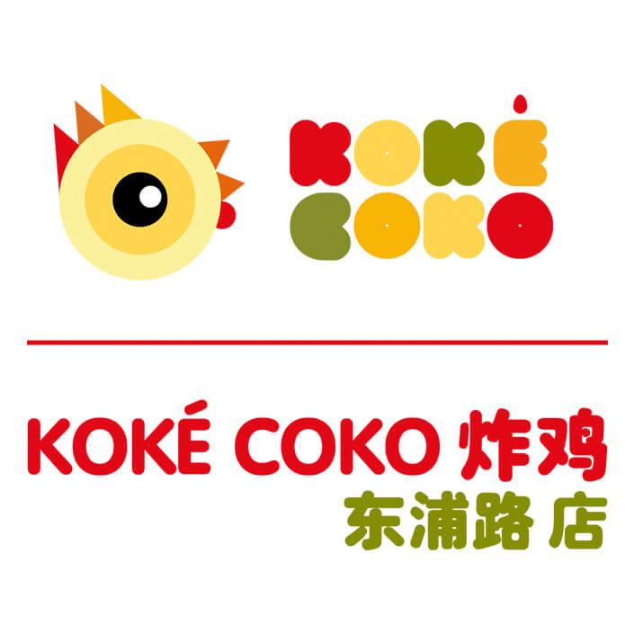 Koké Coko